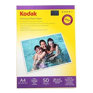 фотобумага Kodak  глянцевая А4 200гр/м 50л.