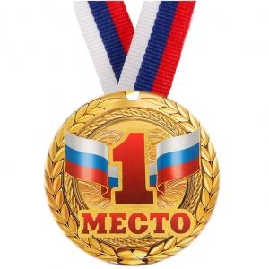 Медаль «Золото»