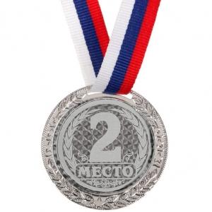 Медаль «Серебро»