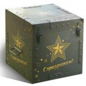 """Коробка для кружки """"С праздником"""""""