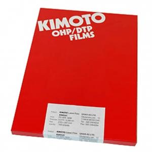 Пленка KIMOTO матовая для лазерного принтера 10л. А4