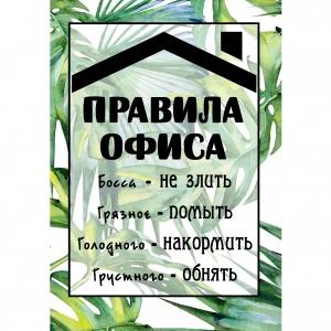Постер достижений №7