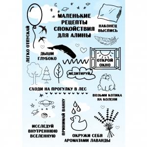 Постер достижений №8